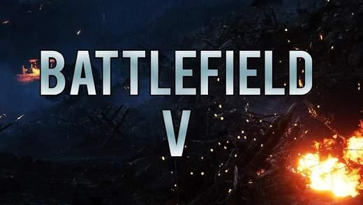 Гра Battlefield V доступна на всіх платформах: сюжет та системні вимоги