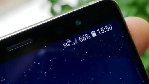 Сколько придется доплатить за 5G в смартфоне