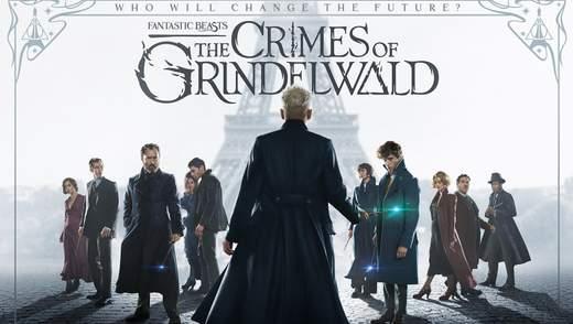 """""""Фантастичні звірі: Злочини Ґріндельвальда"""" — двогодинний трейлер ненаписаного роману"""