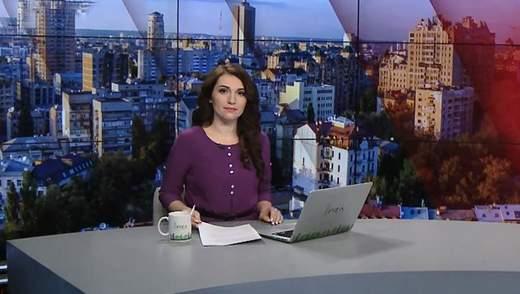 Випуск новин за 09:00: Обстріли на Донбасі. Унікальний музей у Львові
