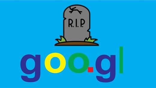 Google закриває ще один популярний сервіс
