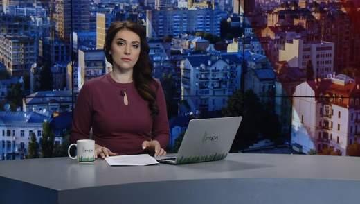 Випуск новин за 9:00: Масштабна ДТП у Польщі. Ситуація на фронті