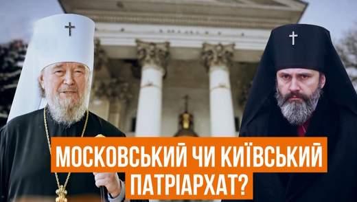 Створення Єдиної помісної церкви: що зміниться в анексованому Криму