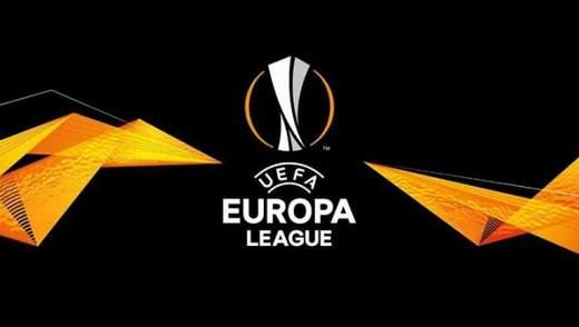 Хто вийшов у плей-офф Ліги Європи та коли жеребкування