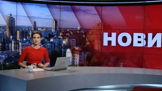 Випуск новин за 10:00: Відновлення руху на в'їздах до Києва. Доба на фронті