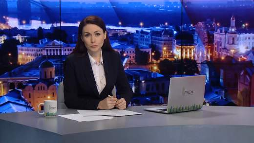 Підсумковий випуск новин за 22:00: Обстріл Авдіївки. Негода в Україні