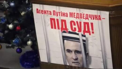 Втручання Медведчука в українські вибори: у ВР можуть створити Тимчасову слідчу комісію