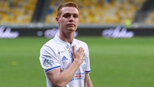 Цыганков посетил матч клуба, заинтересованного в его приобретении