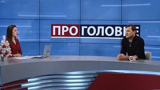 """Трамп робить все для Росії, а Путін хоче привести в Україну """"своїх"""" людей: коментарі Яковини"""
