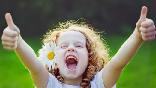 Наскільки українці відчувають себе щасливими