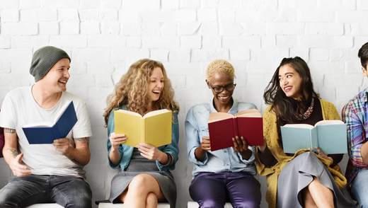 Читання книжок: чому це важливо та як почати читати кожен день