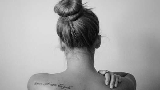 Вчені знайшли взаємозв'язок між болями в спині і психічними захворюваннями