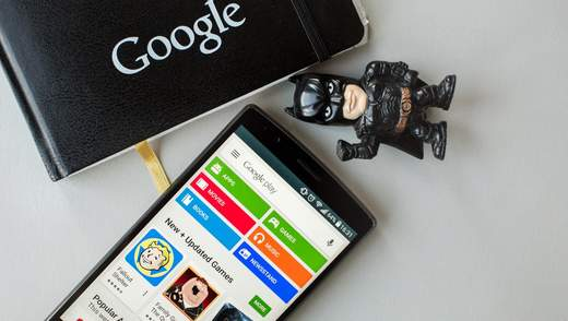 Google очистить Play Market: які додатки зникнуть