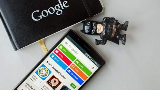 Google очистит Play Market: приложения исчезнут