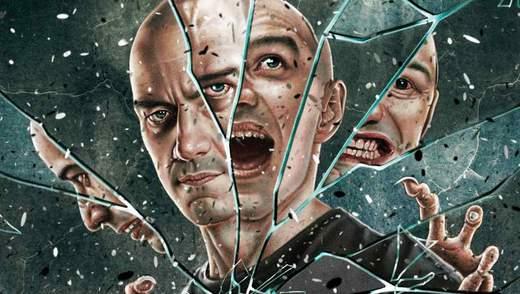 """Фільм """"Скло"""": сюжет і трейлер найочікуванішої стрічки січня"""