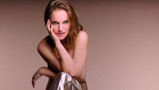Пиджак на голое тело: сексуальная Натали Портман снялась для рекламы Dior