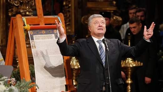 """""""Хліба та видовищ"""": як Порошенко використовує тему Томосу заради збереження влади"""