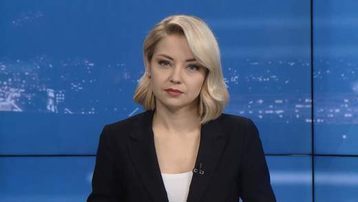 """Випуск новин за 18:00: Переговори щодо """"Північного потоку-2"""". Флешмоб кандидатів у президенти"""