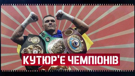 Боксерські трофеї: хто та як виготовляє пояси для справжніх чемпіонів