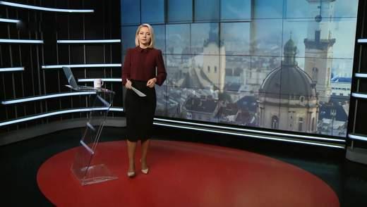 Выпуск новостей за 16:00: Избиение ребенка в Виннице. Мировой рекорд украинцев