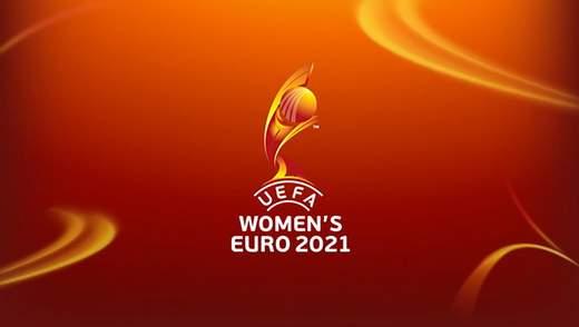 Топ-збірна світу потрапила у суперниці українкам у відборі на футбольне Євро-2021