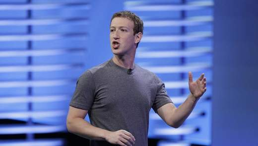 Facebook не хранить данные пользователей в странах нарушающих права человека