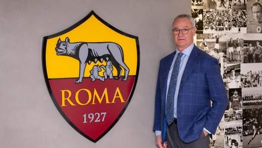 """Італійська """"Рома"""" офіційно отримала нового головного тренера"""