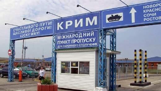 """""""Денег нет, но вы держитесь"""": як """"покращилось"""" життя кримчан, які хотіли в Росію?"""