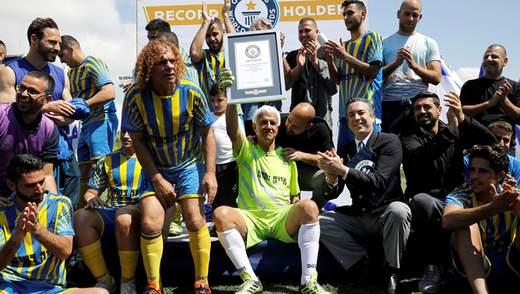 73-річний воротар ізраїльського клубу потрапив у Книгу рекордів Гіннеса