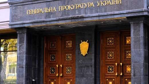 Гонтарева та Ложкін не з'явилися на допит в ГПУ
