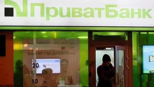 """Решения суда в деле """"Приватбанка"""": какими могут быть последствия"""