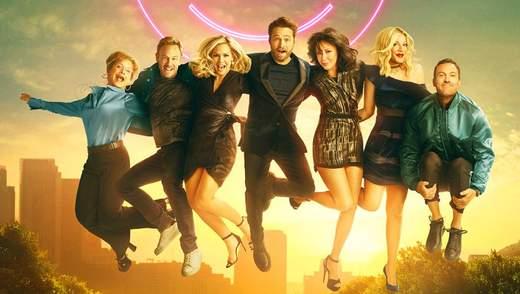 """""""Беверлі Хіллз, 90210"""" повертається: сюжет і трейлер оновленого серіалу"""