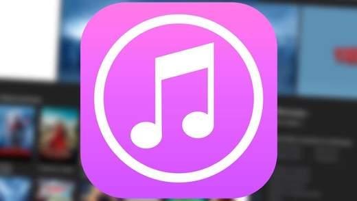 """Apple официально """"похоронила"""" iTunes"""