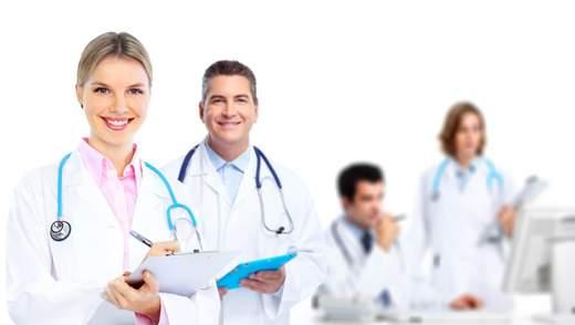 День медика: щирі привітання у прозі та віршах