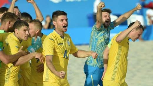 Сборная Украины по футболу одолела Испанию на Европейских играх