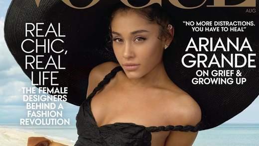 Ариана Гранде снялась для обложки американского Vogue: потрясающее фото