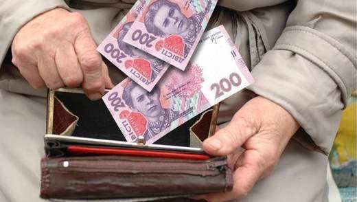 Передвиборчі програми партій: питання пенсій та соціального захисту