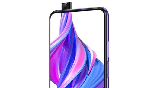 Нову лінійку смартфонів Honor 9X представили офіційно: характеристики і ціна