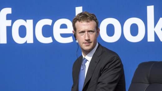 Facebook оштрафовали на рекордные 5 миллиардов долларов: причина
