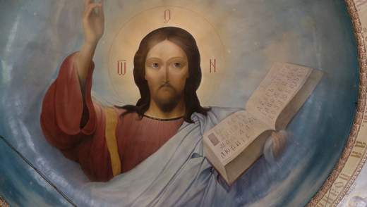 День святого пророка Іллі: картинки-привітання з іменинами