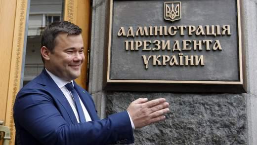 Голобородько VS Зеленський: чим встиг прославитись Андрій Богдан