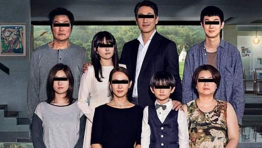 """""""Паразити"""": південнокорейський фільм, який ви захочете подивитись"""