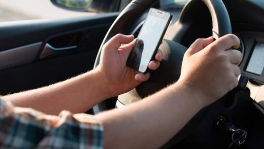 Какие бывают штрафы за пользование телефоном за рулем в разных странах мира