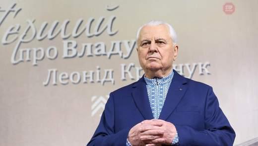 Я не вважаю Медведчука своїм ворогом, – Леонід Кравчук про нову українську політику