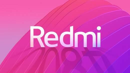 Redmi готовит анонс загадочно смартфона
