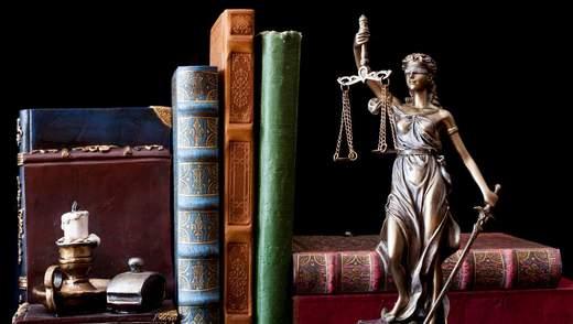 День юриста 2019: праздничные картинки-поздравления