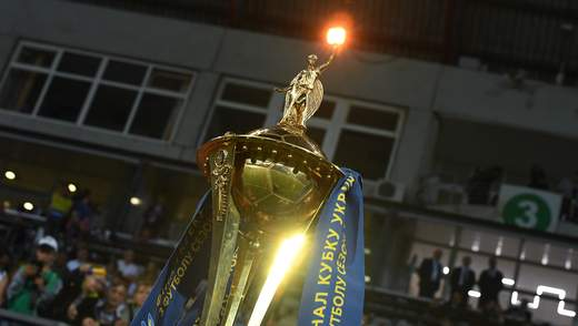 Фінал Кубка України може пройти в несподіваному місті