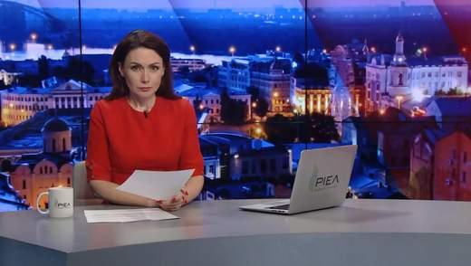 Итоговый выпуск новостей за 22:00: Принятие судебной реформы. Возрастная дискриминация