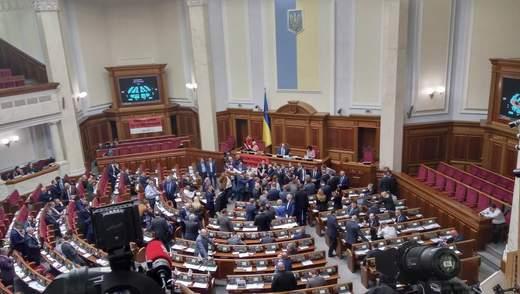 Рада должна рассмотреть более 2 тысяч правок, чтобы принять госбюджет