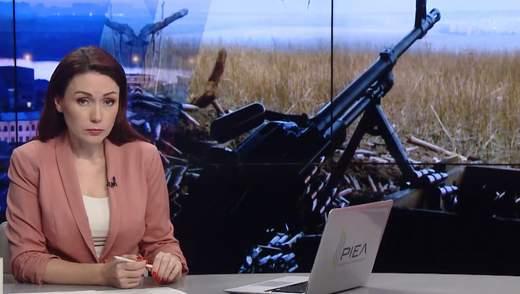 Итоговый выпуск новостей за 22:00: Мера пресечения Гладковскому. Гибель на фронте
